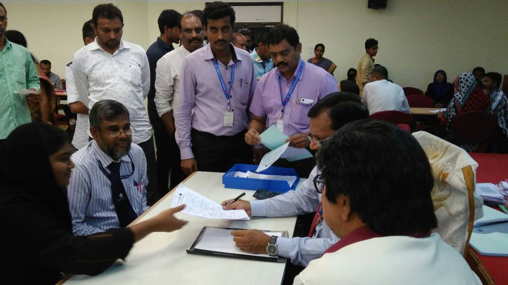 ame software class in chennai