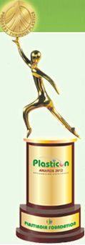 plasticon_awards